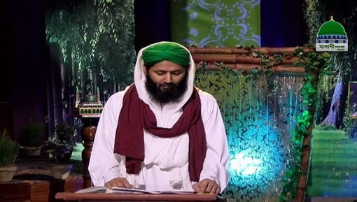 Ajaib ul Quran Ep 12 - Ashab e Kahaf Ka Waqia