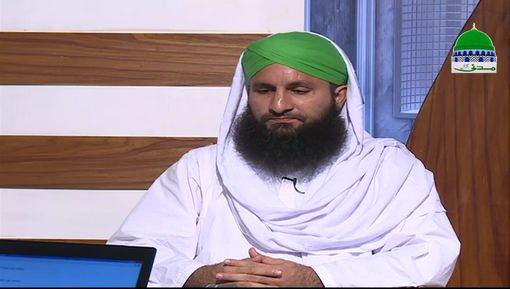 Dar ul Ifta Ahlesunnat Ep 942 - Muqeem Haji Kitni Qurbani Karay Ga?