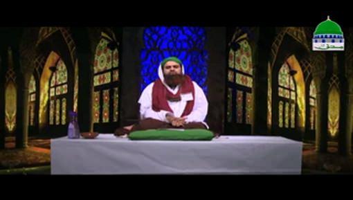 Faizan e Madani Muzakra Ep 14 - Faizan e Qurbani