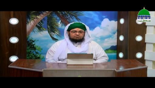 Hadees Ki Roshni Main Ep 05 - Musalman Kay Akhlaq Kaisay Honay Chahiye?