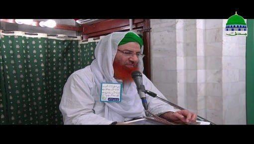 Jannat Aur Dozakh Ep 05 - Jannat Aur Jahannam Kis Kay Liye Hai?