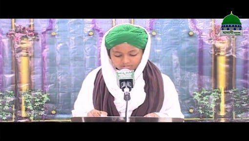 Madani Munnon Ka Ijtima e Zikr o Naat Ep 05 - Jhota Chor - Bangla