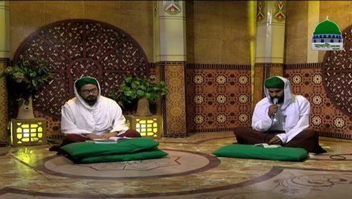 Munajat e Iftar Ep 11 - Walidain Kay Huquq - Bangla