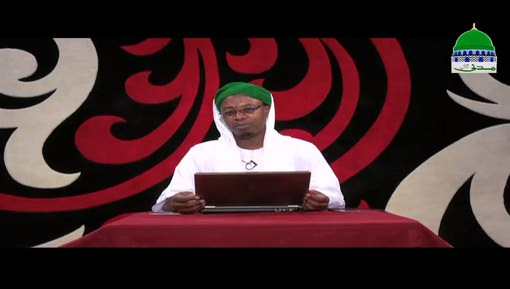 Rights In Islam Ep 28 - The Rights of Husband And Wife