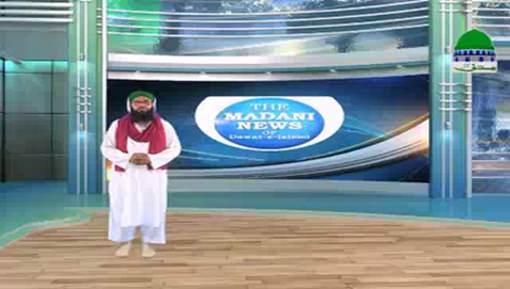 Madani News English - 01 August 2017