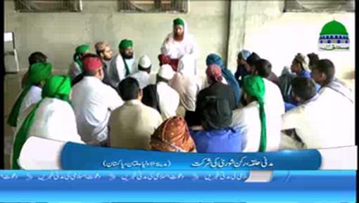 Multan Main Madani Halqa Rukn e Shura Ki Shirkat