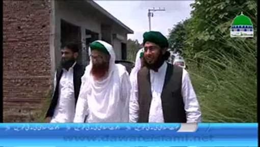 Majlis E Wukala O Judges Kay Tahat Madani Halqa Rukn e Shura Haji Rafee ul Attari Ki Shirkat