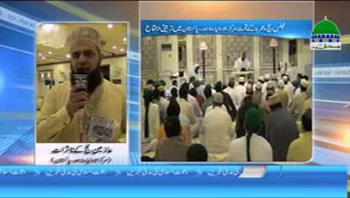 Majlis Hajj o Umrah Kay Tahat Hajj Tarbiyati Ijtima Rukn e Shura Ki Shirkat