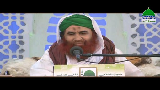 Meray Murshid Hain Attar
