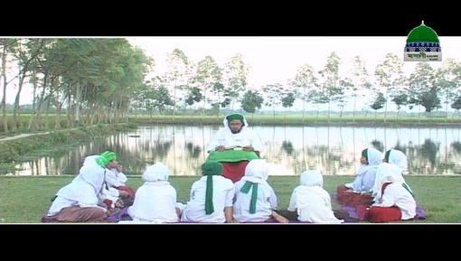 Wuzu Ki Halat Main Rehnay Ki Fazilat - Bangla