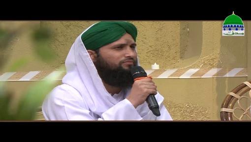 Khak Mujh Main Kamal Rakha Hai