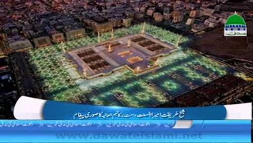 Hazrat Maulana Ijaz Sahib Kay Intiqal Par Ameer e Ahlesunnat Ki Unkay Betay Say Taziyat