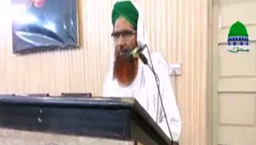 Majlis E Wukala O Judges Kay Tahat Madani Halqa Rukn e Shura Ki Shirkat