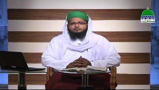 Dar ul Ifta Ahlesunnat Ep 945 - Hajj Aur Us Ki Hikmatain