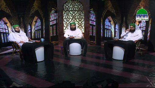 Husn e Islam Ep 13 - Baron Ka Adab