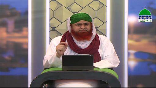 Misali Muashra Ep 31 - Talaq Kay Asbab