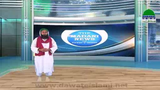 Madani News English - 02 August 2017