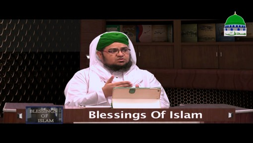 Blessings Of Islam Ep 38 - Islam Easy Religion