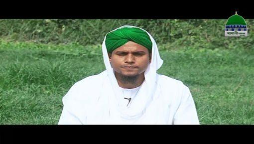 Sunnat o Aadab Ep 24 - Pani Peenay Ki Sunnat Aur Aadab