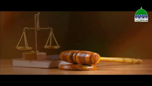 Wukala O Judges Kay Liye 3 Roza Sunnaton Bhara Ijtima 11,12,13 August 2017