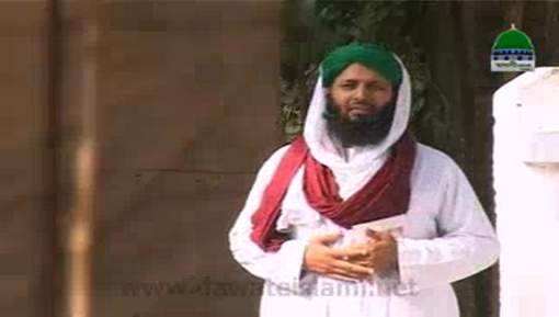 Auliya ALLAH Ka Bangladesh Ep 13 - Hazrat Shah Jalal رحمۃ اللہ علیہ