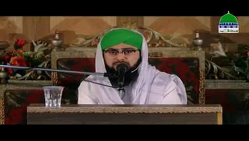 Dars e Shifa Shareef Ep 55 - Qayamat Kay Din Nafsa Nafsi Aur Shafat e Mustafa ﷺ