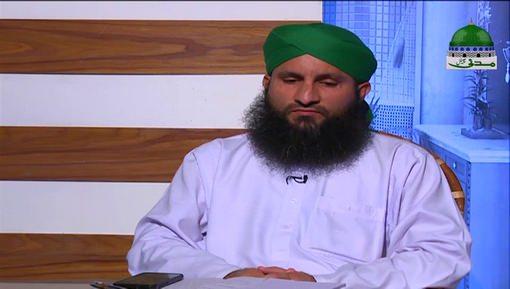 Dar ul Ifta Ahlesunnat Ep 948 - Mutafarriq Masail