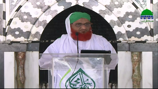 Iman Ki Shakhain Ep 283 - Hafiza Mazboot Honay Kay Fawaid