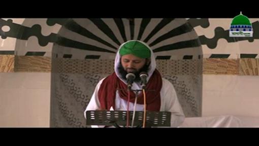 Iman Ki Shakhain Ep 12 - Hajj o Umrah - Bangla