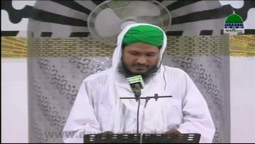 Haftawar Sunnaton Bhara Ijtima Ep 53 - Parosi Kay Huquq - Bangla