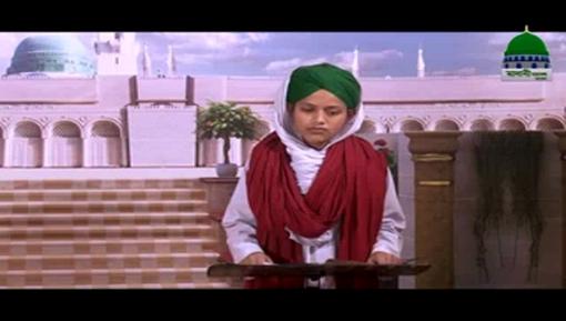Madani Munnon Ka Ijtima e Zikr o Naat Ep 07 - Bangla