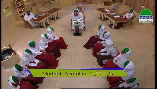 Madani Azmaish Ep 06
