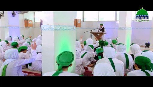 Madani Munnon Ka Sunnaton Bhara Ijtima Ep 57