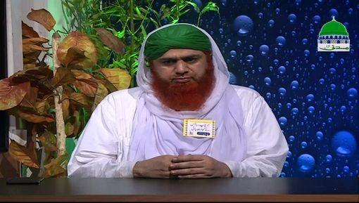 Meray Rab Ka Kalam Ep 51