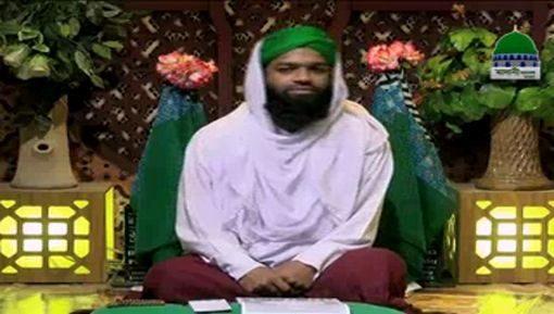 Ramadan ALLAH Ka Mehman Ep 10 - Baiti Kay Fazail - Bangla