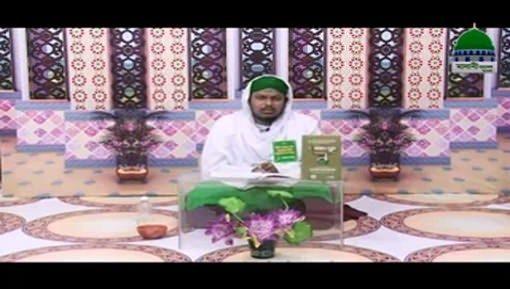 Taruf e Ameer e Ahlesunnat Ep 03 - Bangla