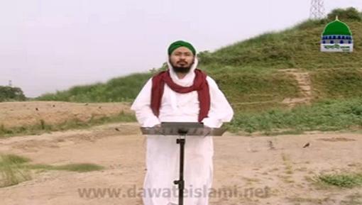 Ziya e Durood O Salam Ep 15 - Esal e Sawab - Bangla