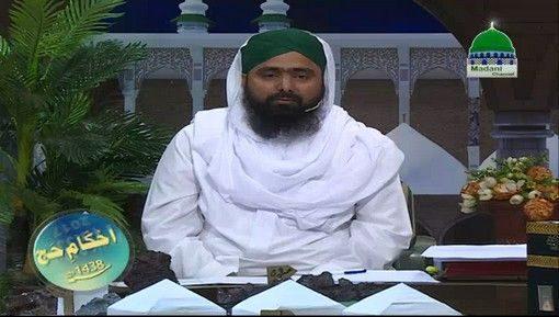 Hajj Ka Satwan Wajib - Wuqoof e Araf Main Raat Ka Kuch Hissa Aa Jana
