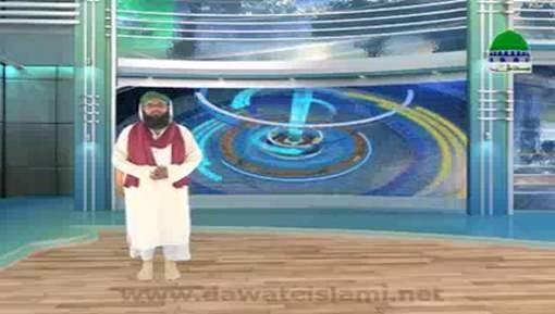Madani News English - 08 August 2017