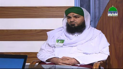Dar ul Ifta Ahlesunnat Ep 950 - Mutafarriq Masail