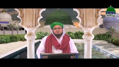 Faizan e Auliya Ep 11 - Hazrat Abdullah Ibn e Mubarak رحمۃ اللہ علیہ - Bangla