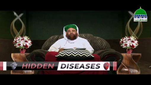 Hidden Diseases Ep 34 - Following The Desires Of Nafs