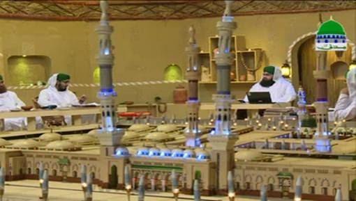 Bahar e Ramadan Ep 09 - Huzoor ﷺ Ki Ata