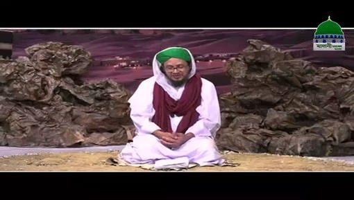 Haji Ki Shafat
