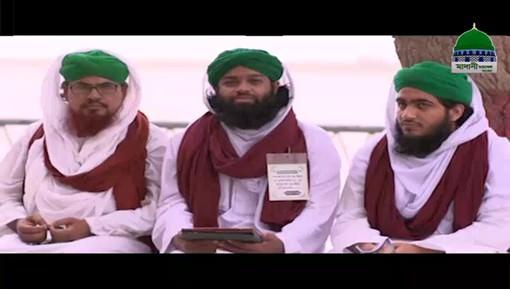 Zibh Kay Waqt Ki Ahtiyatain