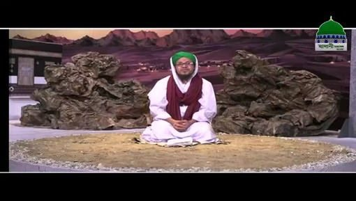 Hajj Karnay Wala Baitullah Ki Taraf Qadam Rakhay