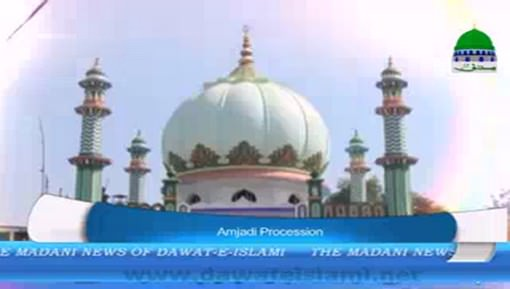 A News Of Madani Muzakra And Amjadi Procession