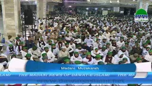 A News Of Madani Muzakra
