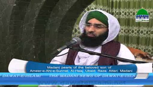 Madani Pearls Of Beloved Son Of Ameer e Ahlesunnat دامت برکاتہم العالیہ Haji Ubaid Raza Attari Al Madani