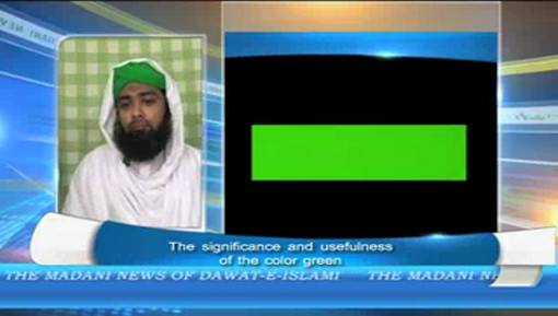 Madani Pearls Of Muballigh e Dawateislami About Green Color In Markaz ul Auliya Lahore